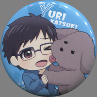 Trading Badge - Yuri!!! on Ice / Yuuri & Makkachin