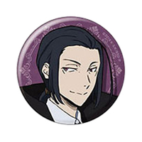 Trading Badge - Bungou Stray Dogs / Mori Ougai