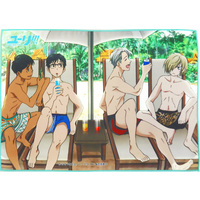 Towels - Yuri!!! on Ice
