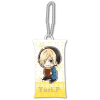 Cushion Strap - Yuri!!! on Ice / Yuri Plisetsky