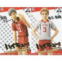 (Full Set) DXF Figure (Banpresto) - Haikyuu!! / Yaku Morisuke & Haiba Lev & Nekoma High School