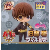 Figure - Prince Of Tennis / Hiyoshi Wakashi