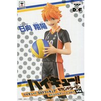 DXF Figure (Banpresto) - Haikyuu!! / Hinata & Karasuno High School