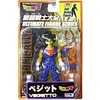 Action Figure - Dragon Ball / Vegito