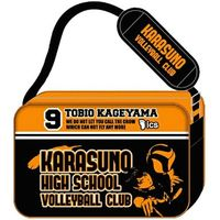 Shoulder Bag - Haikyuu!! / Kageyama Tobio