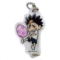 Acrylic Charm - Haikyuu!! / Nishinoya & Karasuno High School