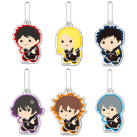 (Full Set) Key Chain - DAYS