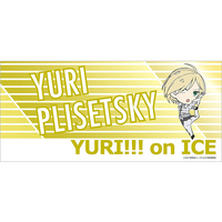 Towels - Yuri!!! on Ice / Yuri Plisetsky