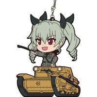 Rubber Strap - GIRLS-und-PANZER / Anchovy