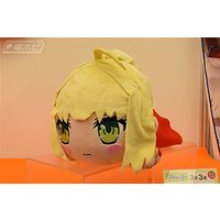Nesoberi Plush - Fate/EXTELLA / Nero Claudius (Fate Series)