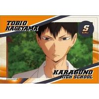 Square Badge - Haikyuu!! / Kageyama Tobio