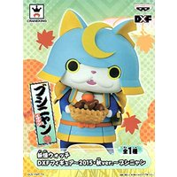 DXF Figure (Banpresto) - Youkai Watch / Bushinyan