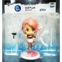 Figure (Kyun-Chara) - Sword Art Online / Lisbeth