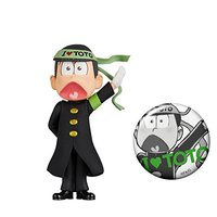 World Collectable Figure - Osomatsu-san / Choromatsu