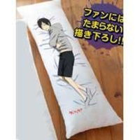 Pillow Case - Durarara!! / Izaya Orihara
