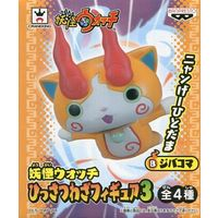 Figure - Youkai Watch / Koma-san