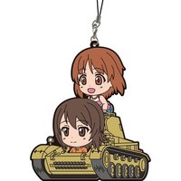 Rubber Strap - GIRLS-und-PANZER / Miho & Maho