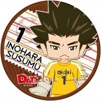 Big Badge - DAYS / Inohara Susumu