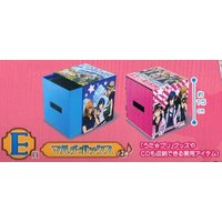 Storage Box - UtaPri