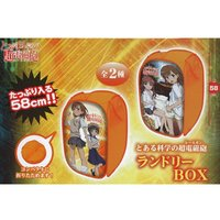Laundry Box - Toaru Kagaku no Railgun