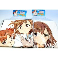 Bed Sheet - Toaru Kagaku no Railgun / Index