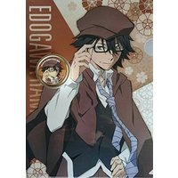 Plastic Folder - Bungou Stray Dogs / Edogawa Ranpo