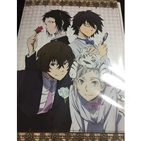 Plastic Folder - Bungou Stray Dogs