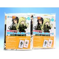 Bed Sheet - Haganai