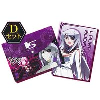 Plastic Folder - Infinite Stratos / Laura Bodewig