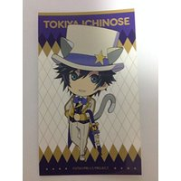 Purchase Bonus - UtaPri / Tokiya Ichinose