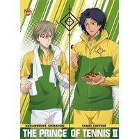 Short Split Curtains - Prince Of Tennis / Shiraishi & Senri
