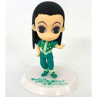 Figure (Kyun-Chara) - Hunter x Hunter / Gon & Illumi