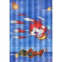 Plastic Sheet - Youkai Watch / Jibanyan