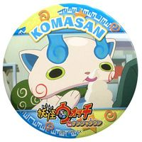 Badge - Youkai Watch / Koma-san