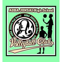 Hand Towel - Haikyuu!! / Aoba Jyousai High School
