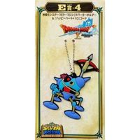 Rubber Key Chain - Dragon Quest