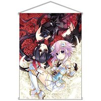 Tapestry - Yonmegami Online / Noire (Neptune)
