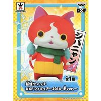 DXF Figure (Banpresto) - Youkai Watch / Jibanyan