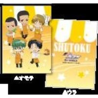 Plastic Folder - Kuroko's Basketball / Shutoku High School