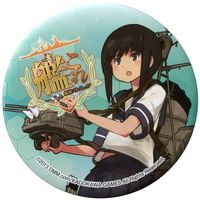Trading Badge - Kantai Collection / Fubuki (Kan Colle)