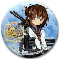 Trading Badge - Kantai Collection / Inazuma (Kan Colle)