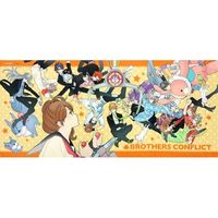 Bath Towel - Long Towel - BROTHERS CONFLICT
