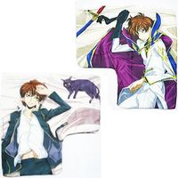 Dream Cushion - Code Geass / Kururugi Suzaku