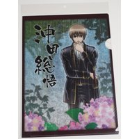 Plastic Folder - Gintama / Okita Sougo