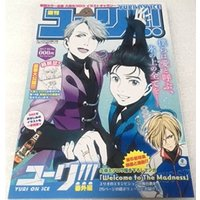 Purchase Bonus - Yuri!!! on Ice