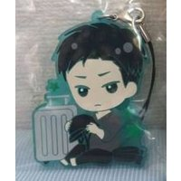 Rubber Strap - Yuri!!! on Ice / Otabek Altin
