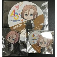 Heart Badge - A3! / Settsu Banri