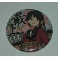 Can Magnet - Kantai Collection / Mamiya & Mogami