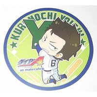 Coaster - Ace of Diamond / Kuramochi Youichi