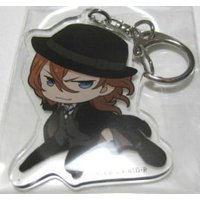 Key Chain - Bungou Stray Dogs / Nakahara Chuuya